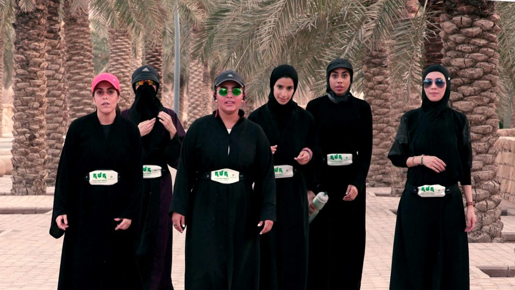Meet the Women Running the Streets of Riyadh