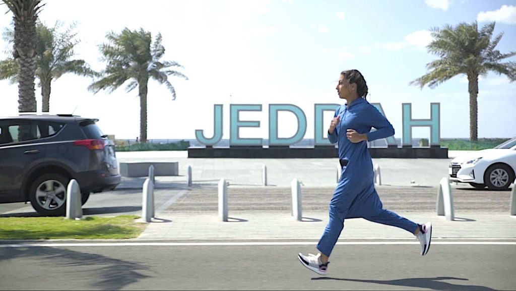 Overcoming the Odds: How 3 Saudi Female Athletes Are Pushing Boundaries